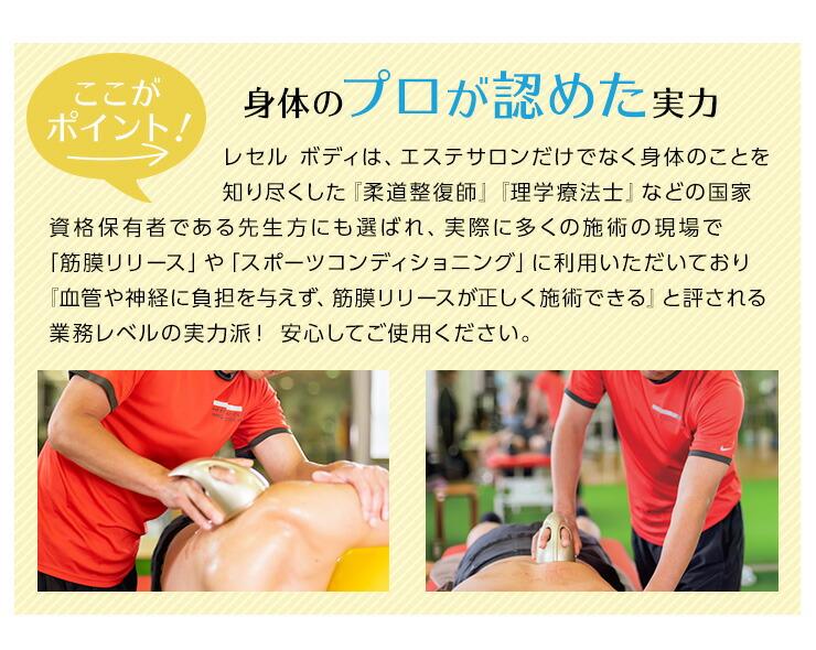 プロが筋膜リリースやスポーツコンディショニングに利用している実力派