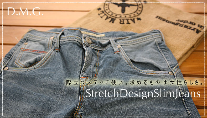 DMG stretch denim taper DOS rim jeans