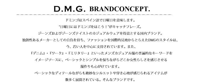 DMGドミンゴ(D.M.G)サージ ストレッチ テーパード トラウザー クロップド パンツ(13-713t/13-599T)