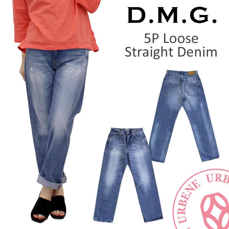DMG ドミンゴ 5Pルーズストレート