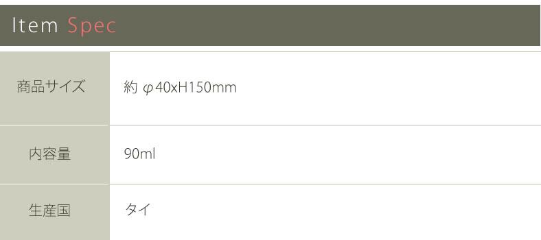 G.r.i.m. Gel Air Freshener グリム ジェル缶 置き型エアーフレッシュナー フレグランスジェル カーフレグランス (oa-grm-2) 芳香剤 香水 車内 お部屋 トイレ オフィス 男性 女性 メンズ レディース ユニセックス インテリア 通販 grim プレゼント カワイイ ルームフレグランス ギフトにもおすすめですよ♪