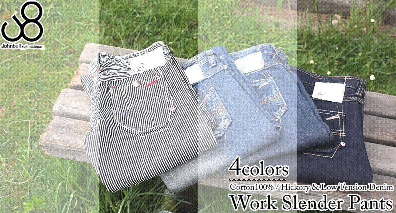 JOHNBULL (John Bull) one wash processing work slender denim underwear sloppy dune buggy jeans