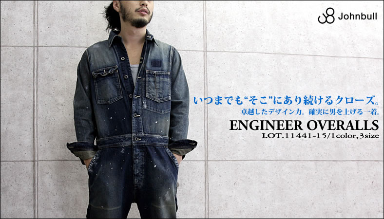 Johnbull ユーズド processing light ounce denim engineer overall