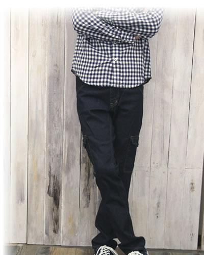 JOHNBULL (John Bull) stretch denim sarouel pants slim cargo jeans