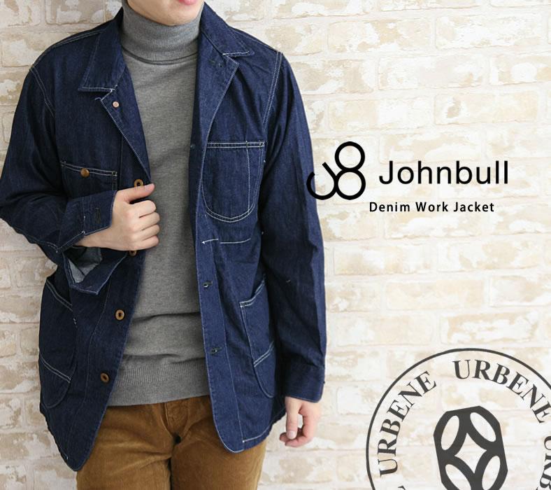 urbene | Rakuten Global Market: JOHNBULL (John Bull) right once ...