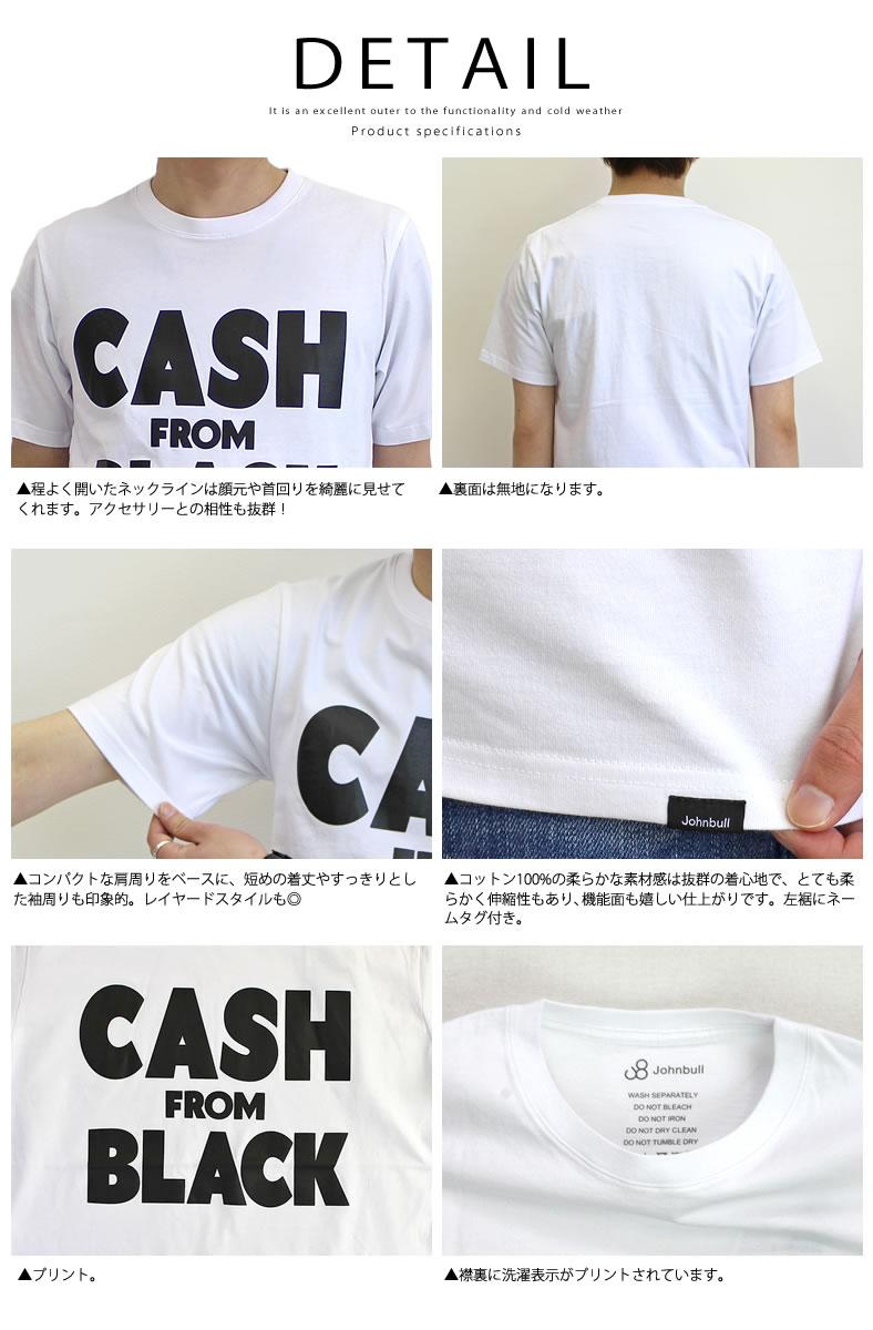 関税送料無料ワンカラー 裾プリント Tシャツ