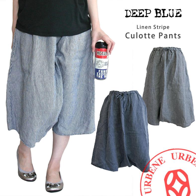 DEEP BLUE ディープブルー リネン ストライプ デザイン キュロット パンツ(72528)