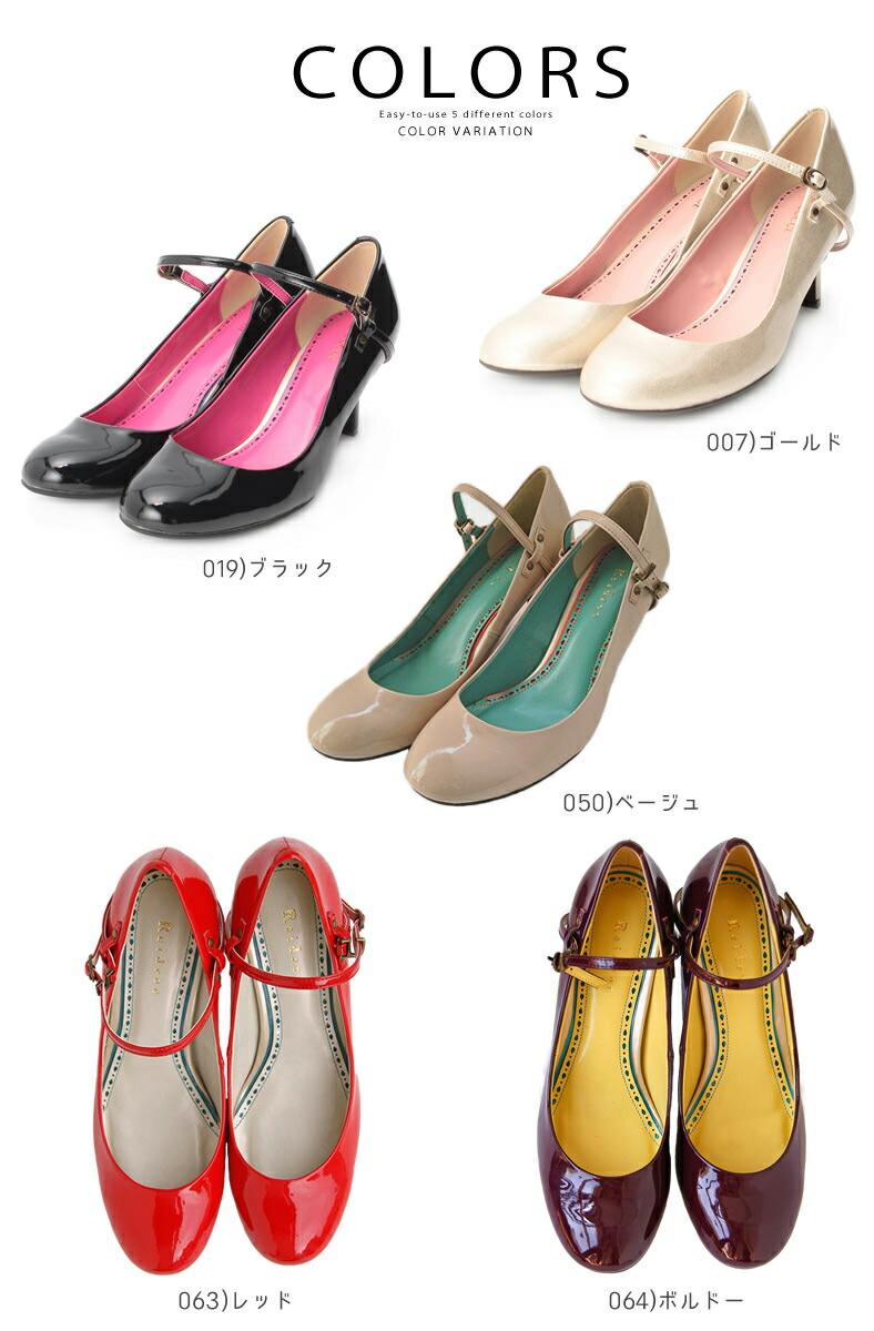 レイドローク パンプス Reidroc 2WAY ラウンドトゥー エナメル ストラップ パンプス (08091) ラウンドトゥー靴 レディース 送料無料 ストラップパンプス レディース靴 フォーマル パーティー コキュ ストラップパンプス や cocue 靴もおすすめですよ☆
