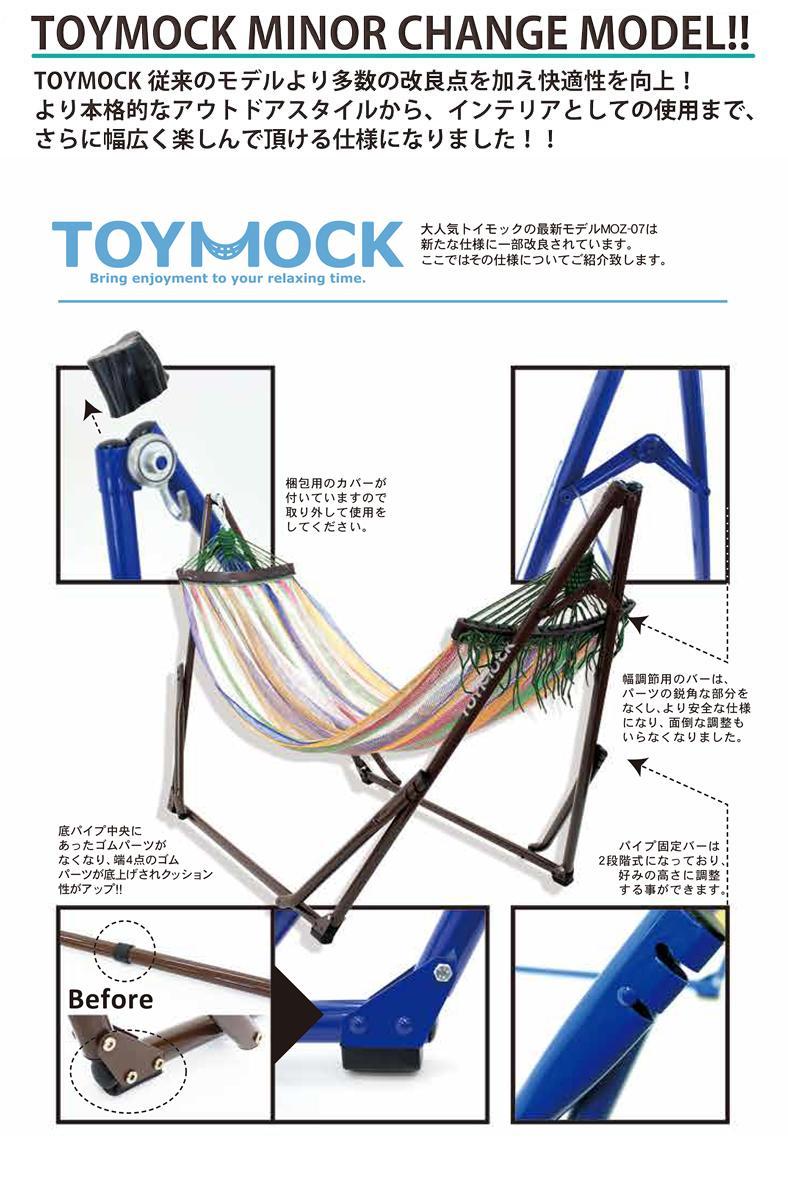 Urbene Toymock Dimock Wave Border Portable Hammock Moz
