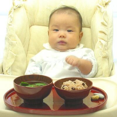 漆ベビー椀 お食い初め食器