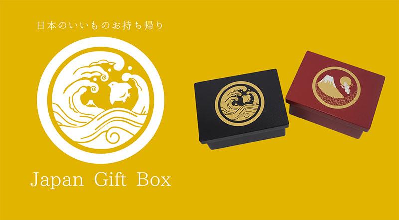 japangiftbox