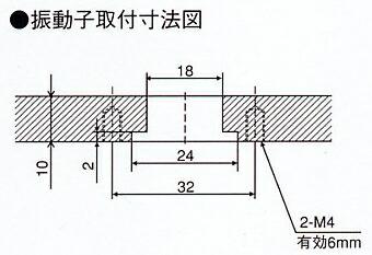 穴加工は水漏れ防止の為、非常に重要です。18φと24φの段差2mmがとても重要です。