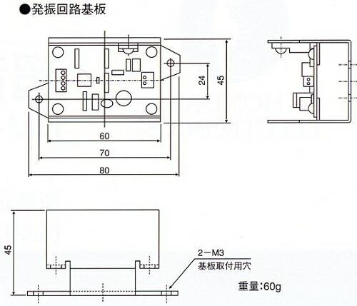 放熱板の電位を考え、筐体で放熱をする際は注意して下さい。