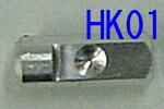 ウルトラソーUSW-337用刃固定金具