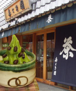 寿ゞき園茶店は、お抹茶ソフトクリームが美味しくて有名。