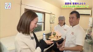 長野朝日放送(ABNテレビ)