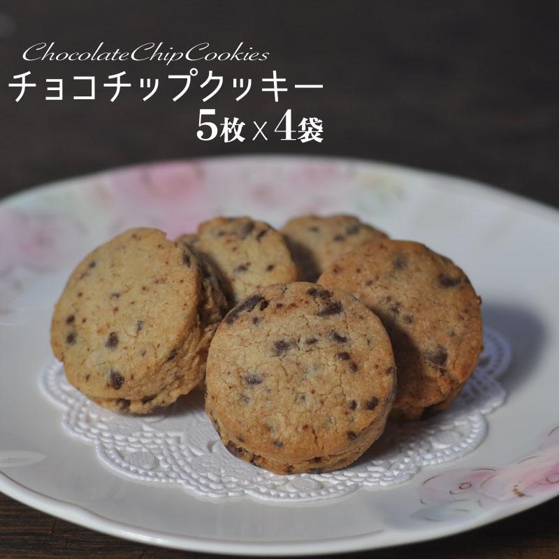 第3位 チョコチップクッキー 4袋