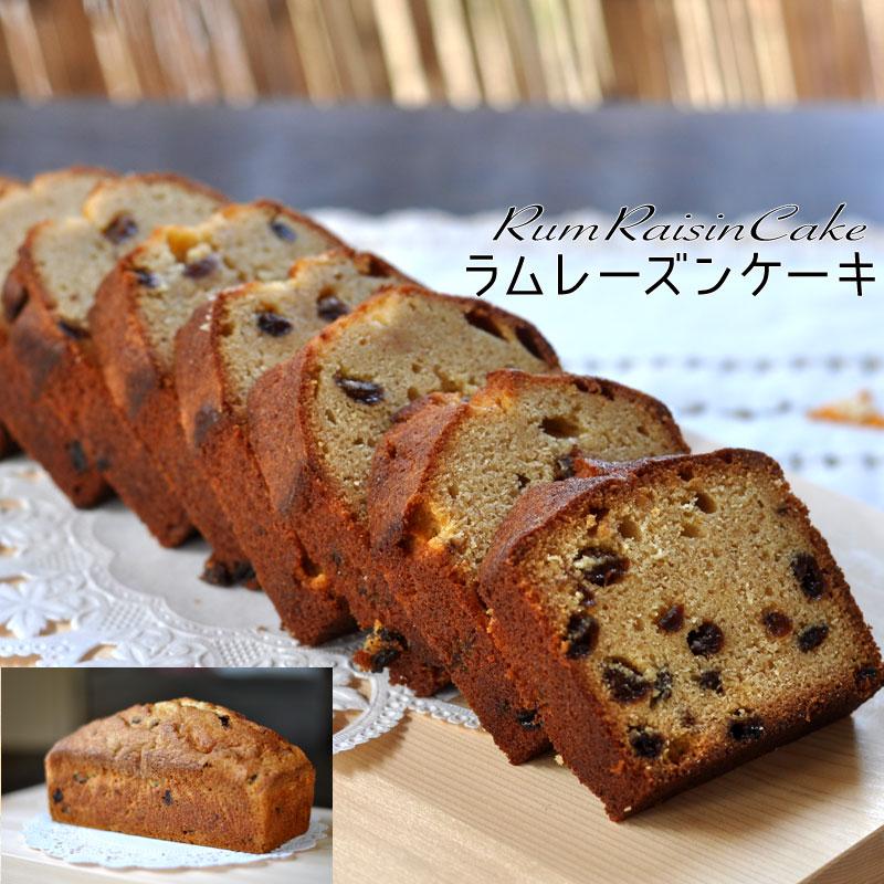 第1位 ラムレーズン・パウンドケーキ