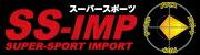XYZ車高調SS type-IMP