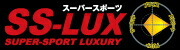 XYZ車高調SS type-LUX