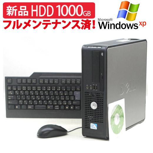 SSD256GB Corei7 メモリ8GB!