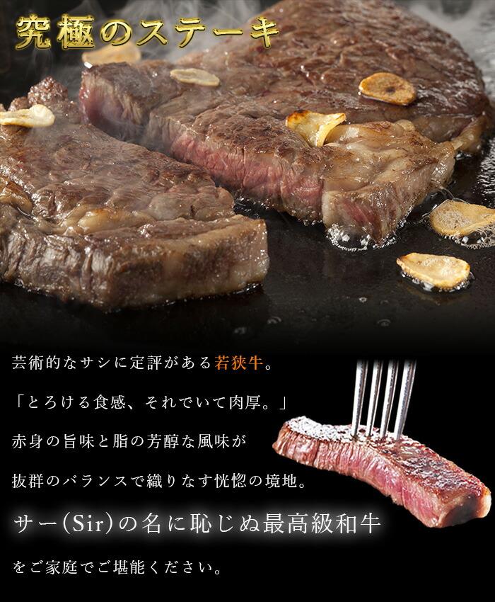 ステーキ商品説明1