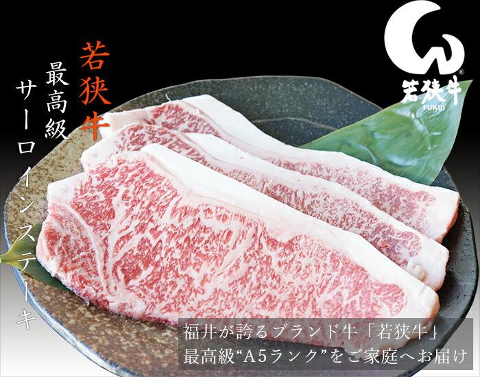 ステーキ商品説明2