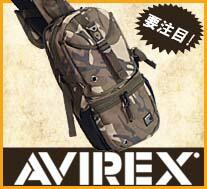 AVIREX・アヴィレックス
