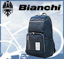 Bianchi・ビアンキ