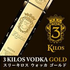 3kilos vodka スリーキロスウォッカ