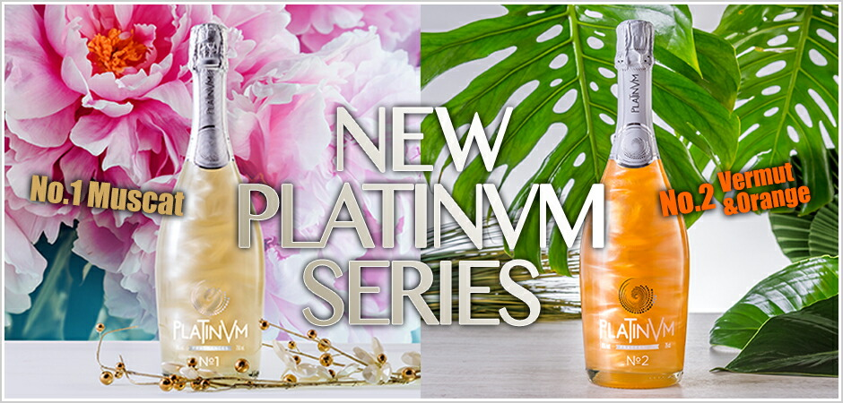 platinvm fragrances