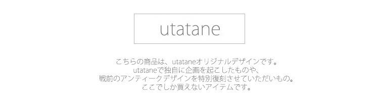 浴衣専門店 utatane うたたね ウタタネ ブランド オリジナル 限定    ゆかた ユカタ yukata