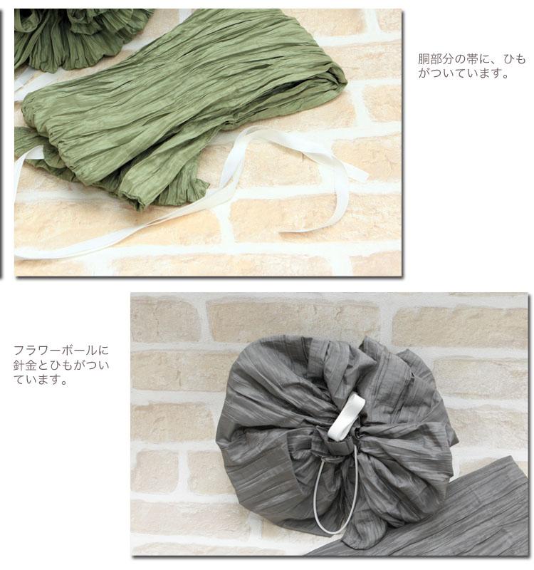 浴衣専門店うたたね楽天-作り帯・付け帯・へこ帯・兵児帯・日本製