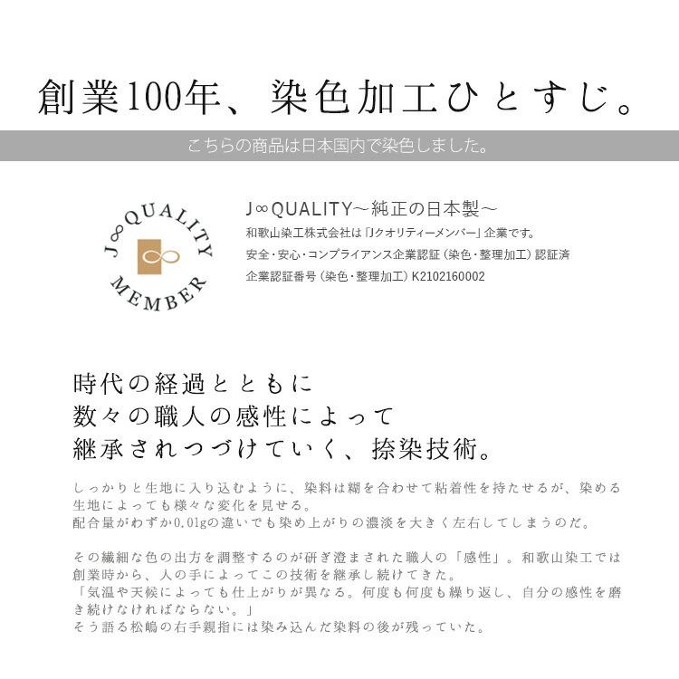 ◆浴衣専門店 浴衣 ゆかた ユカタ yukata utatane うたたね ウタタネ 昭和初期アンティーク復刻シリーズ 高級変わり織り浴衣3点セット レトロ モダン