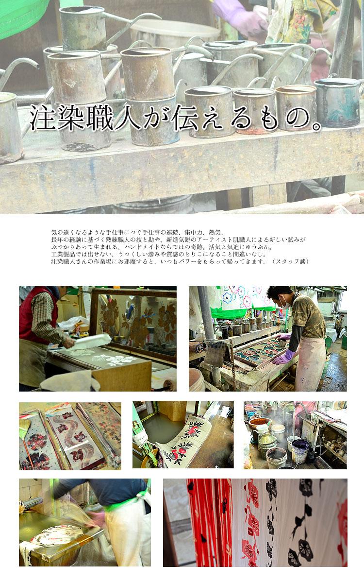 ◆注染職人 浴衣専門店うたたね楽天-高級変わり織り浴衣3点セット-綿麻・麻混