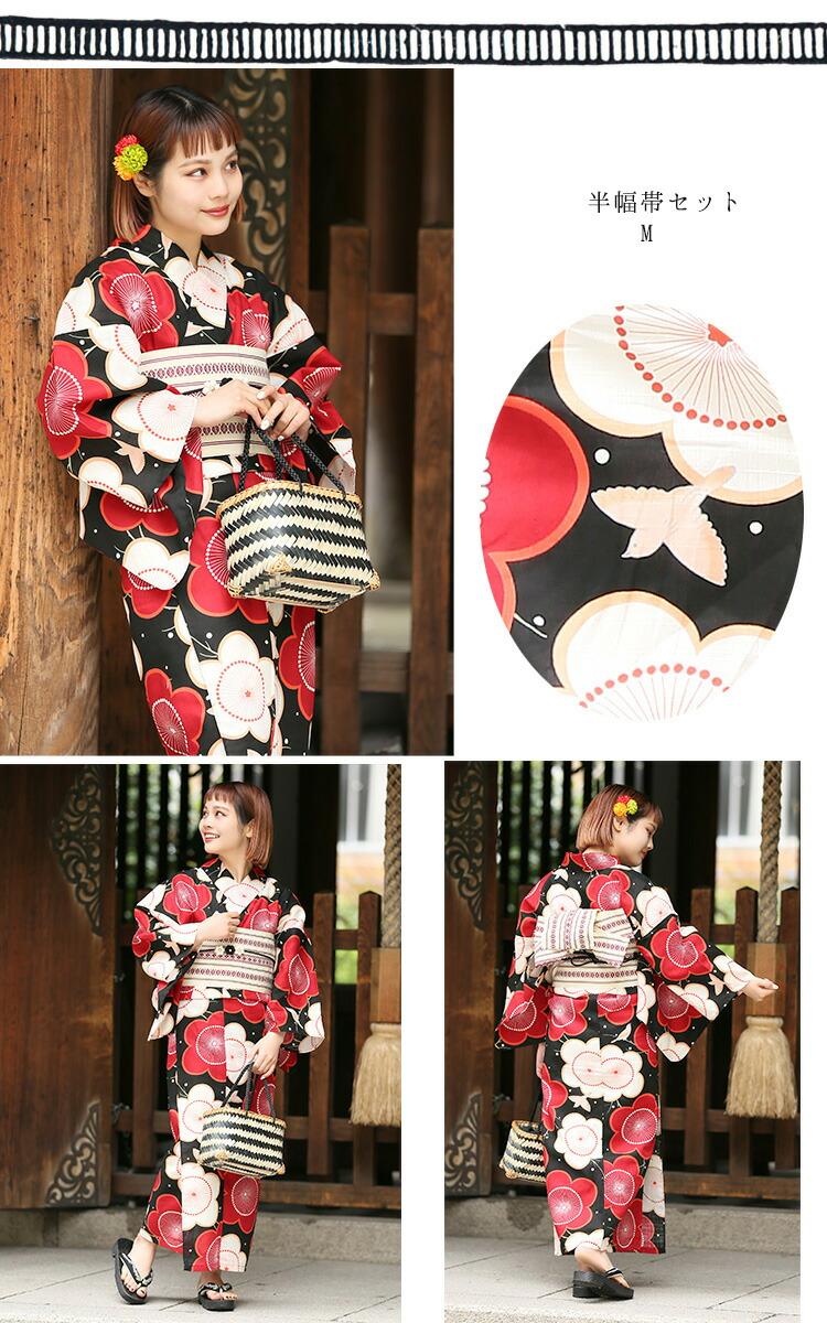半幅帯/赤の大きな梅 浴衣専門店うたたね楽天-高級変わり織り浴衣3点セット-作り帯も選べる!オープン記念3980円!