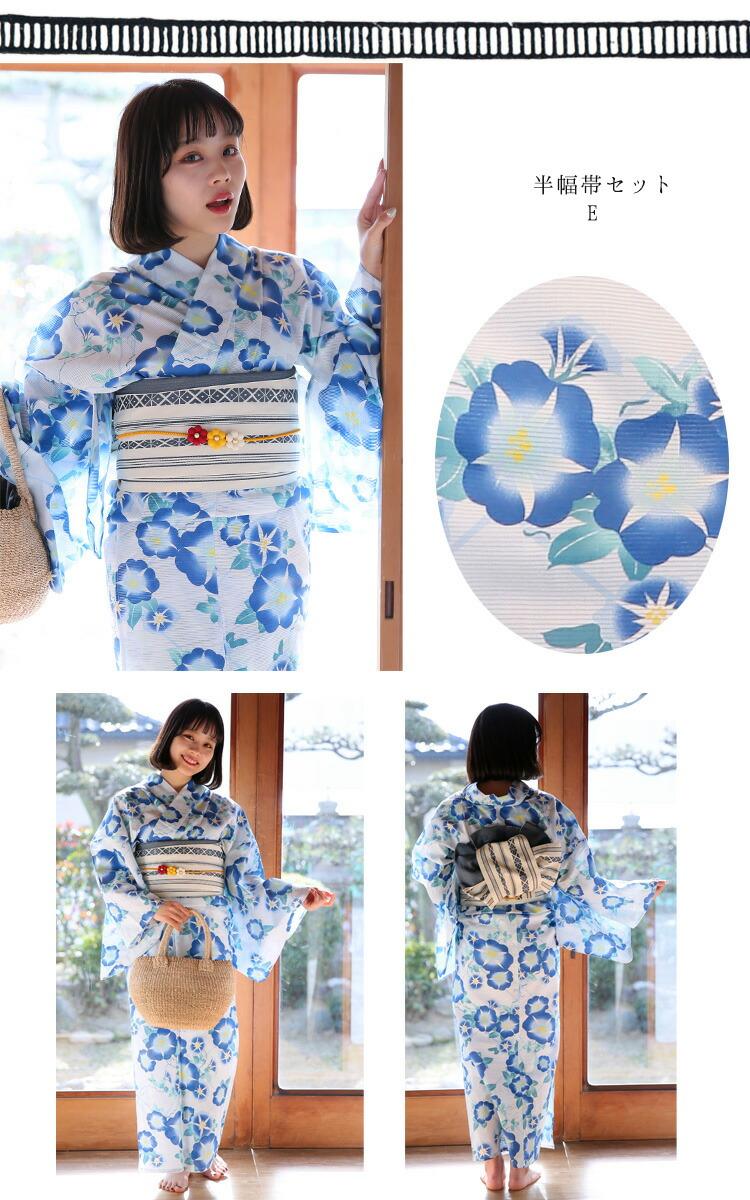 半幅帯/青い朝顔 浴衣専門店うたたね楽天-高級変わり織り浴衣3点セット-作り帯も選べる!オープン記念3980円!