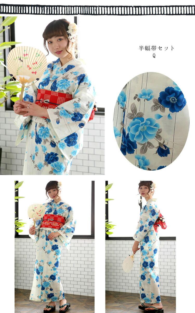 ◆半幅帯/ブルーの可愛い花  浴衣専門店うたたね楽天-高級変わり織り浴衣3点セット-作り帯も選べる!オープン記念3980円!