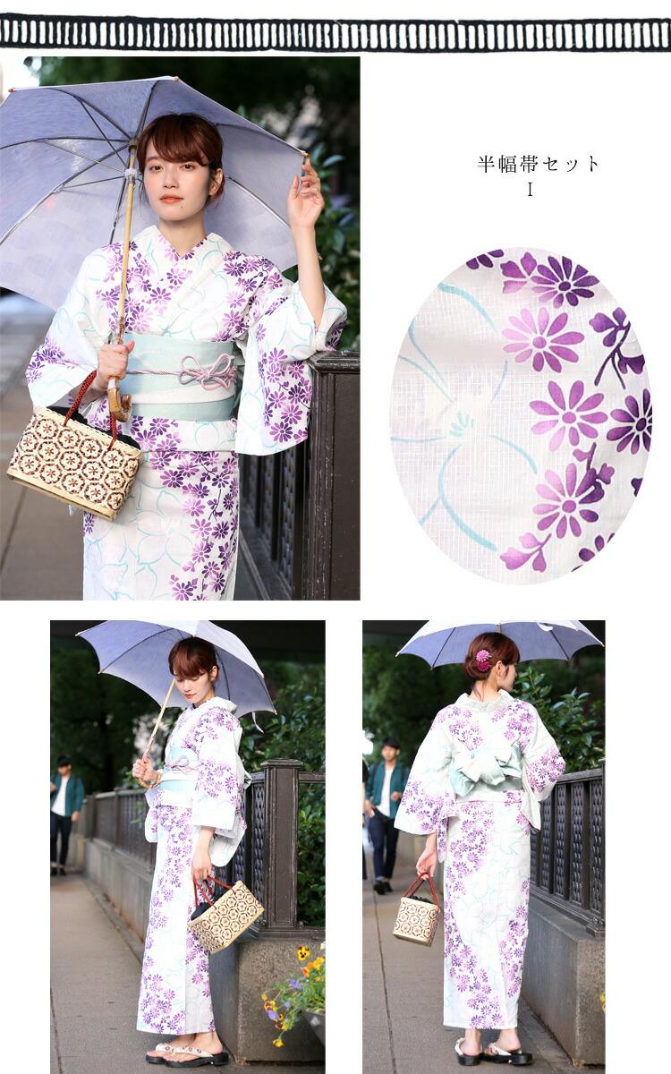 半幅帯/流れる紫小花 浴衣専門店うたたね楽天-高級変わり織り浴衣3点セット-作り帯も選べる!オープン記念3980円!