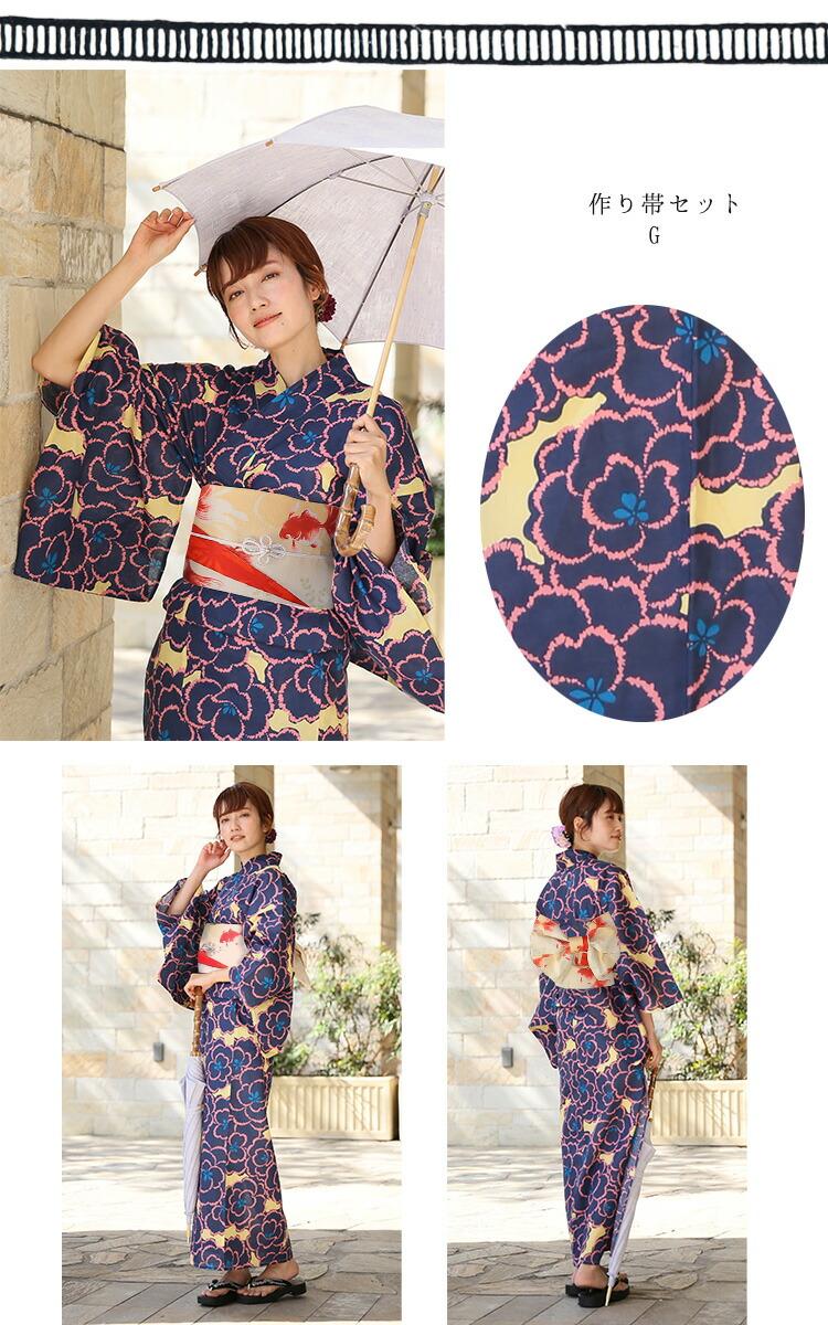 ◆G 浴衣専門店うたたね楽天-高級変わり織り浴衣3点セット-作り帯も選べる!オープン記念3980円!