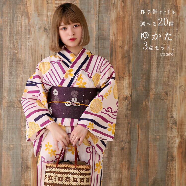◆メイン浴衣専門店うたたね楽天-高級変わり織り浴衣3点セット-作り帯も選べる!オープン記念3980円!