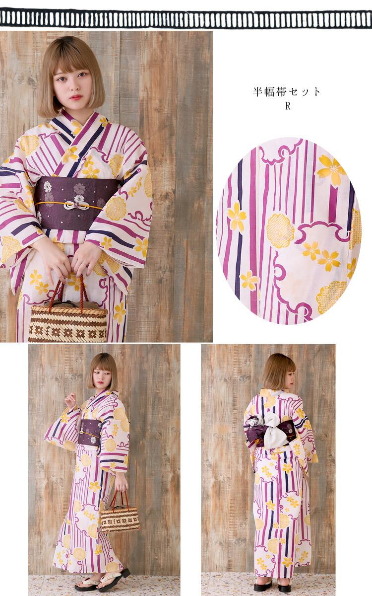 R 浴衣専門店うたたね楽天-高級変わり織り浴衣3点セット-作り帯も選べる!オープン記念3980円!