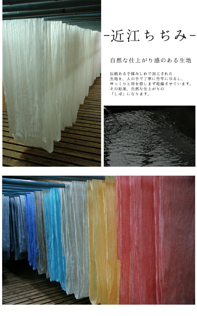 ●浴衣専門店うたたね-高級変わり織り浴衣3点セット-有松絞り浴衣・日本製・一生物・ハンドメイド