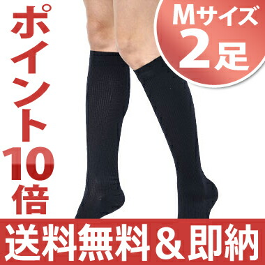 Class two pairs of Clough Deer magic socks medium size
