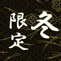 item-banner