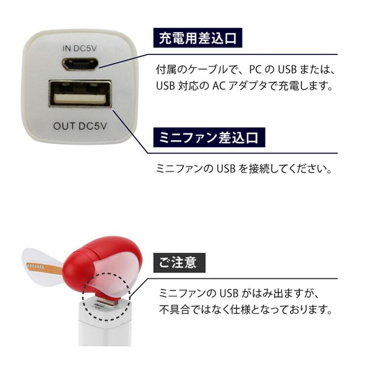 光る、LED、扇風機、USB、充電式