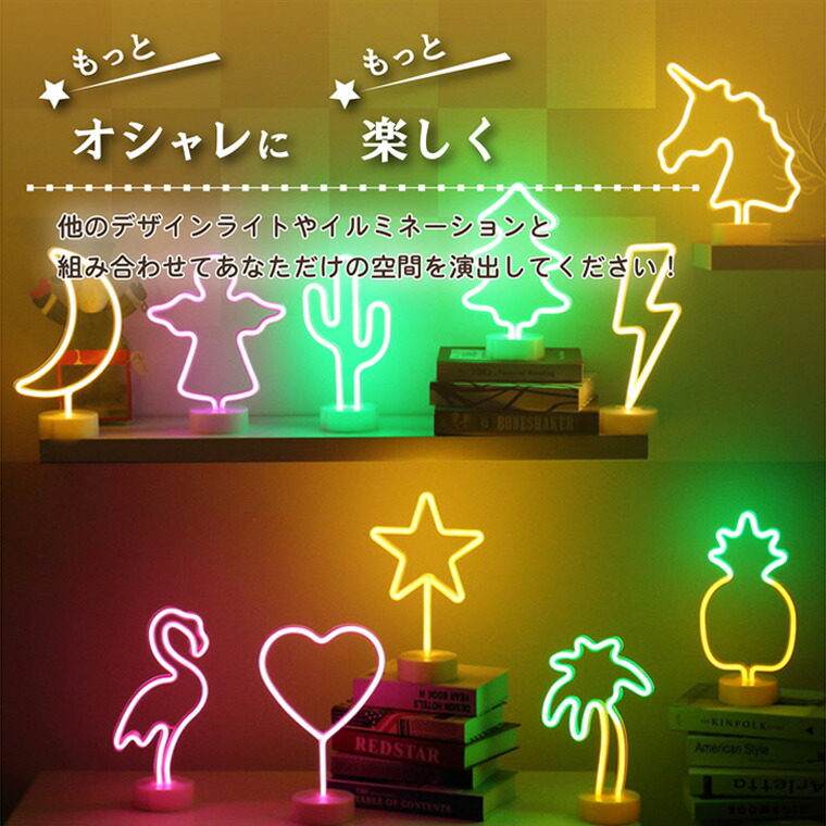 LEDライト、ネオンサイン、ネオンライト、電池式、USB、天使、エンジェル、インテリア、雑貨