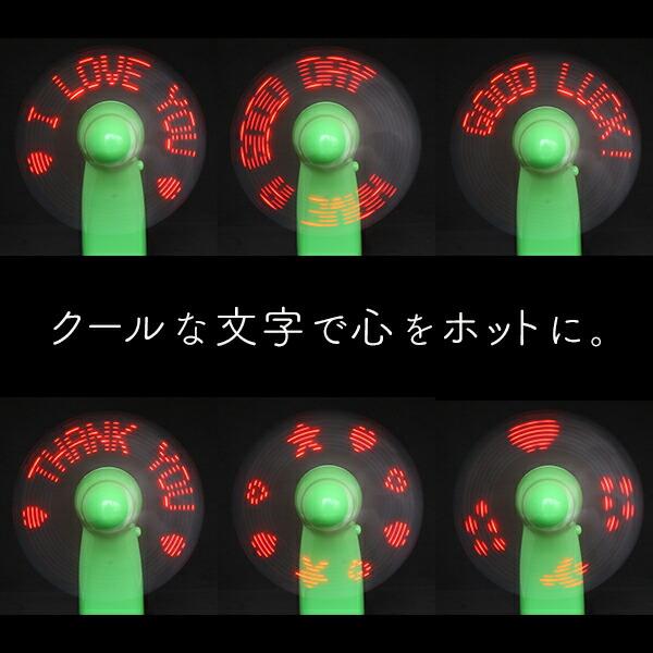 6種類の文字が投影されます。