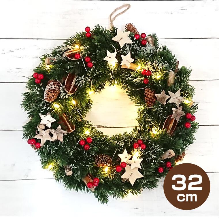 光るクリスマスリース 32cm Lサイズ