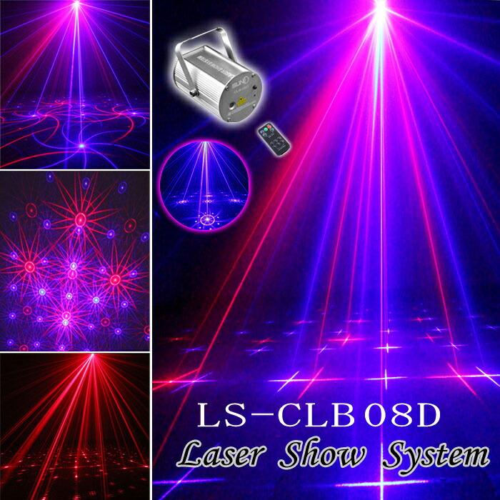 LS-CLB08